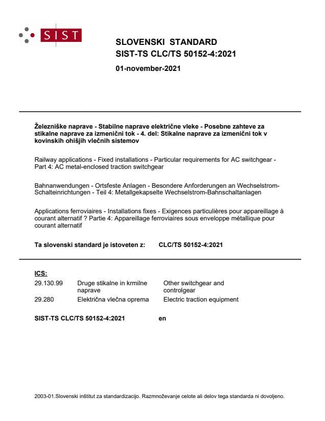 SIST-TS CLC/TS 50152-4:2021