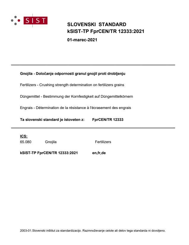 kSIST-TP FprCEN/TR 12333:2021