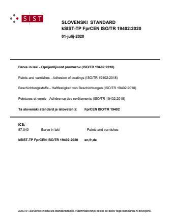 kSIST-TP FprCEN ISO/TR 19402:2020