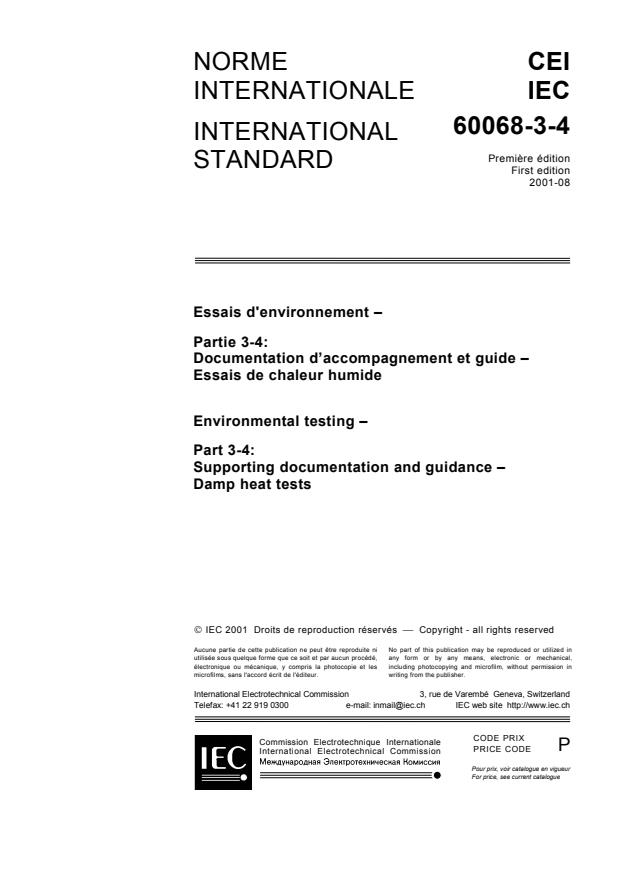 IEC 60068-3-4:2001 - Environmental testing - Part 3-4: Supporting documentation and guidance - Damp heat tests