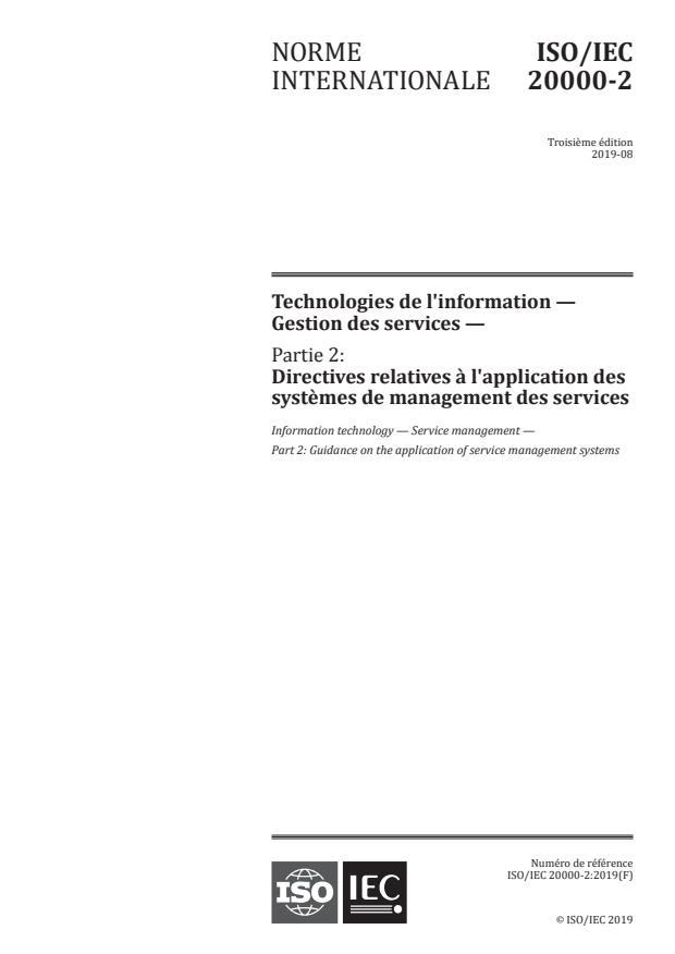 ISO/IEC 20000-2:2019 - Technologies de l'information -- Gestion des services