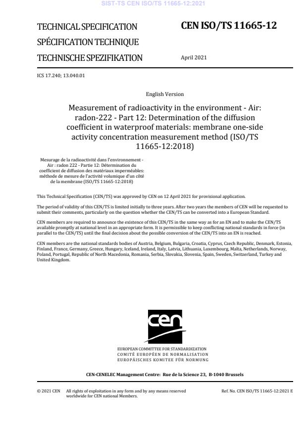 SIST-TS CEN ISO/TS 11665-12:2021