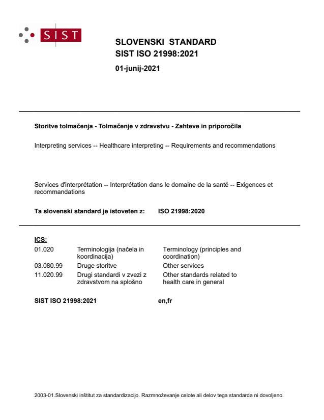 SIST ISO 21998:2021