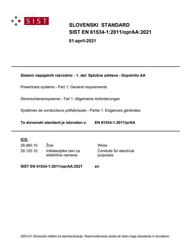 SIST EN 61534-1:2011/oprAA:2021
