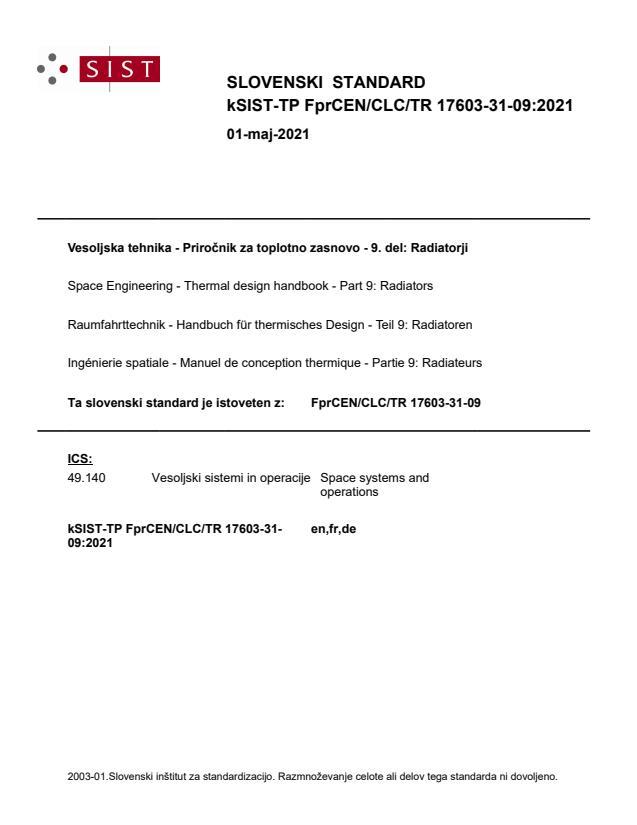 kSIST-TP FprCEN/CLC/TR 17603-31-09:2021