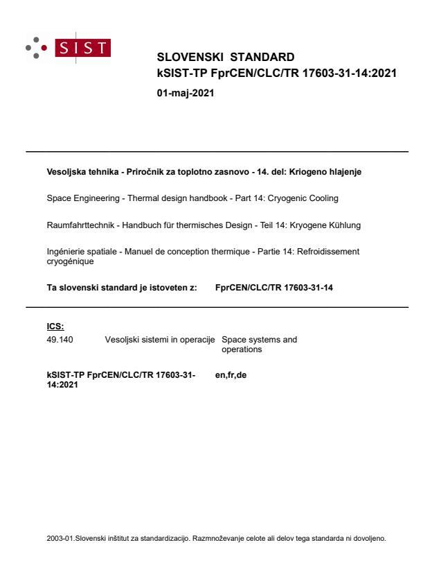 kSIST-TP FprCEN/CLC/TR 17603-31-14:2021