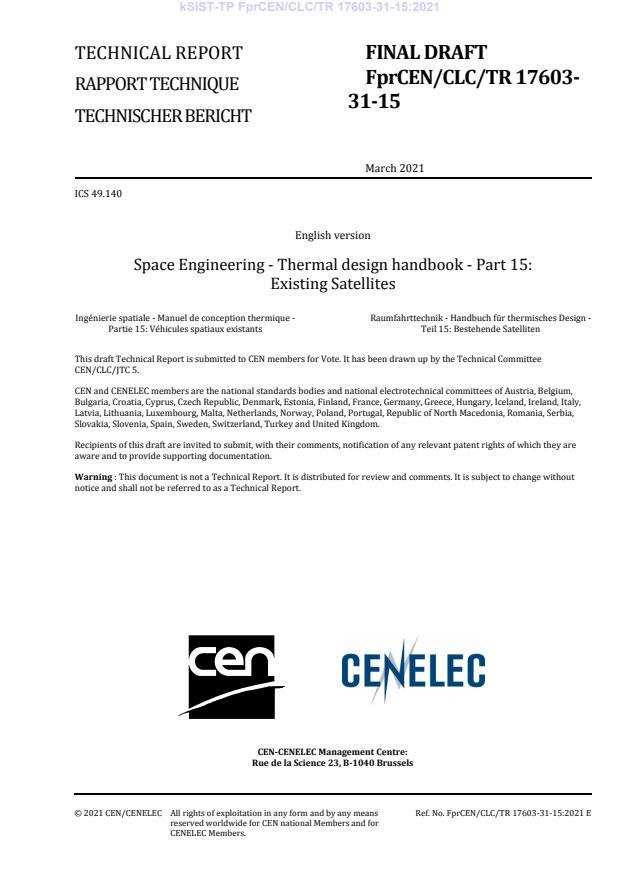 kSIST-TP FprCEN/CLC/TR 17603-31-15:2021