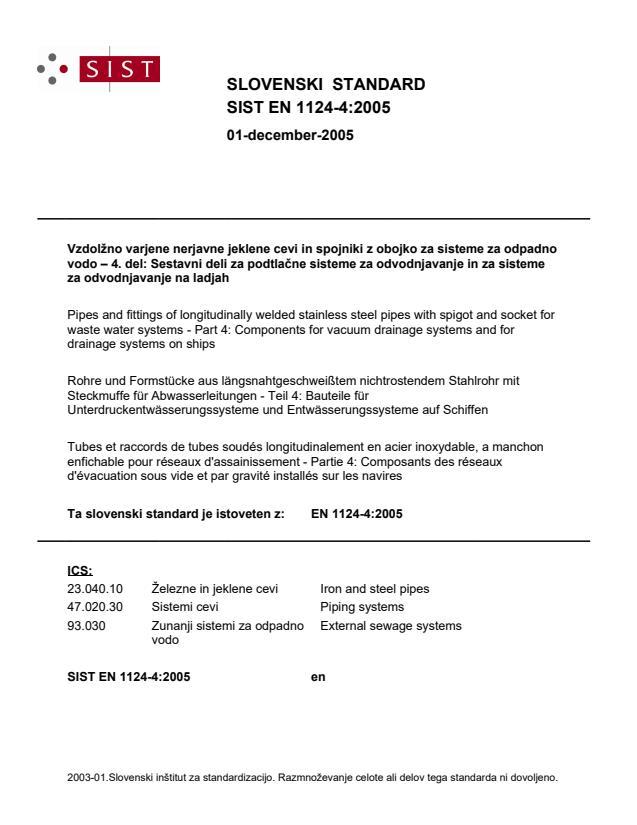 EN 1124-4:2005