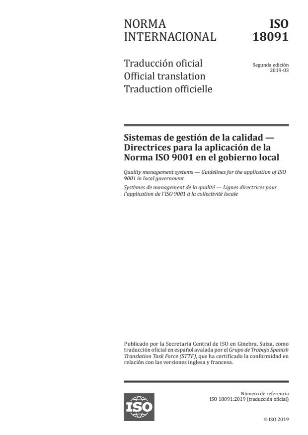 ISO 18091:2019 - Quality management systems -- Guidelines for the application of ISO 9001 in local government