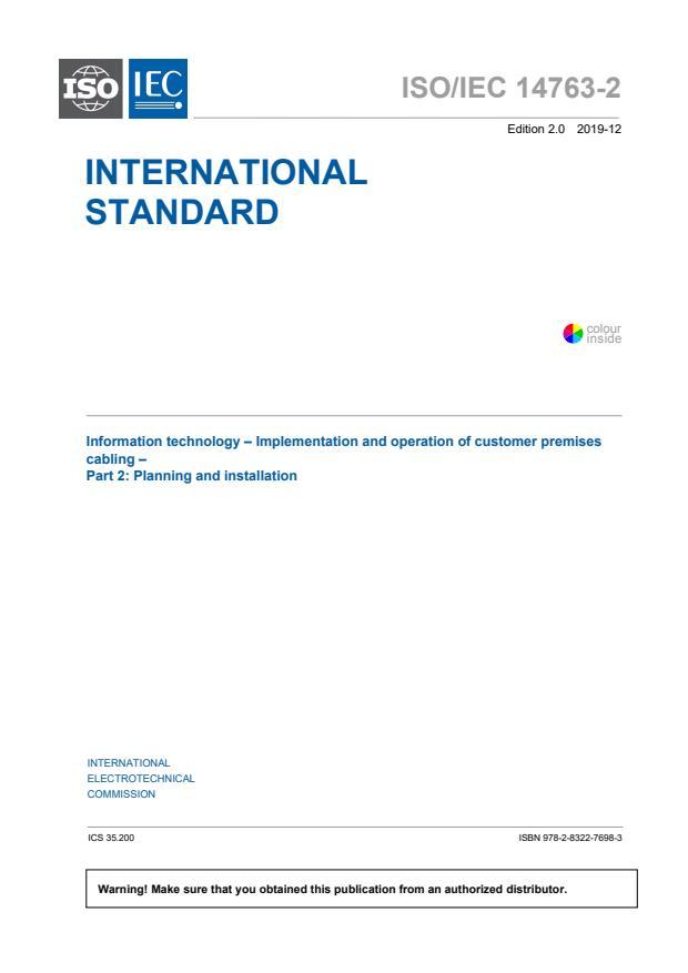 ISO/IEC 14763-2:2019