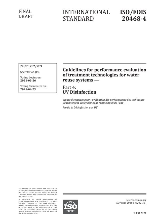 ISO/FDIS 20468-4:Version 20-feb-2021 - Guidelines for performance evaluation of treatment technologies for water reuse systems