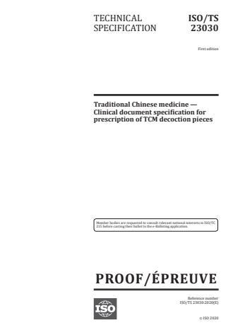 ISO/TS 23030:2020