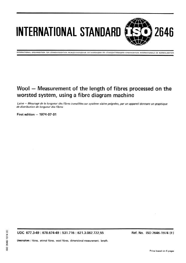 ISO 2646:1974 - Wool -- Measurement of the length of fibres processed on the worsted system, using a fibre diagram machine
