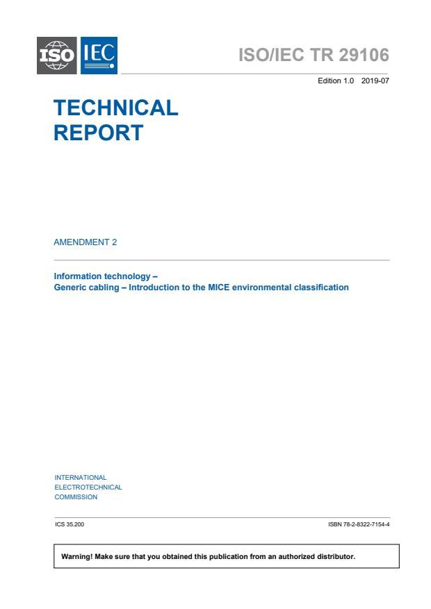 ISO/IEC TR 29106:2007/Amd 2:2019