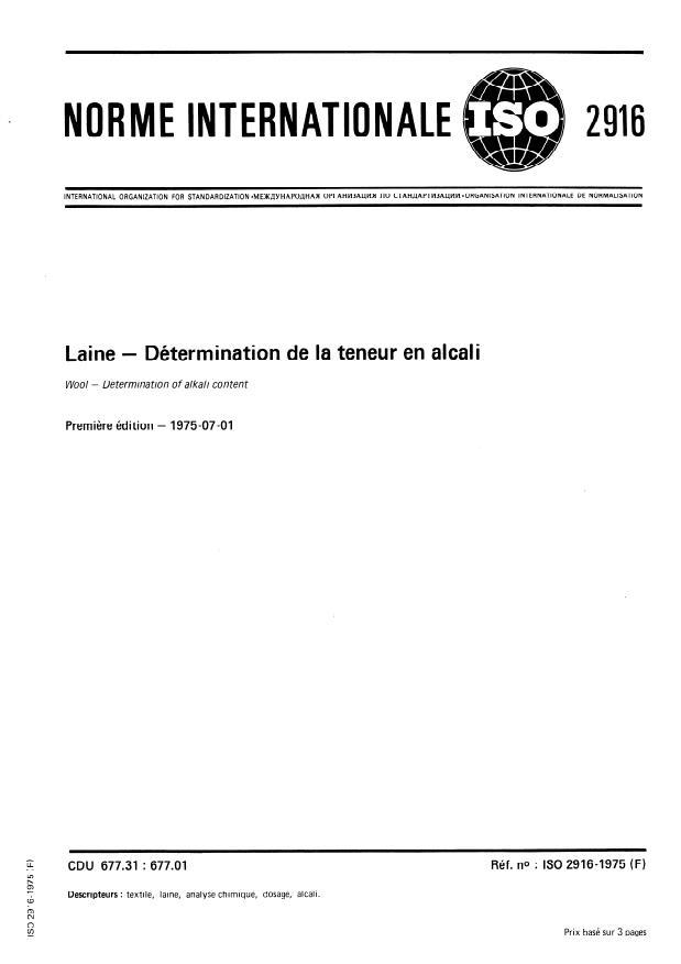 ISO 2916:1975 - Laine -- Détermination de la teneur en alcali