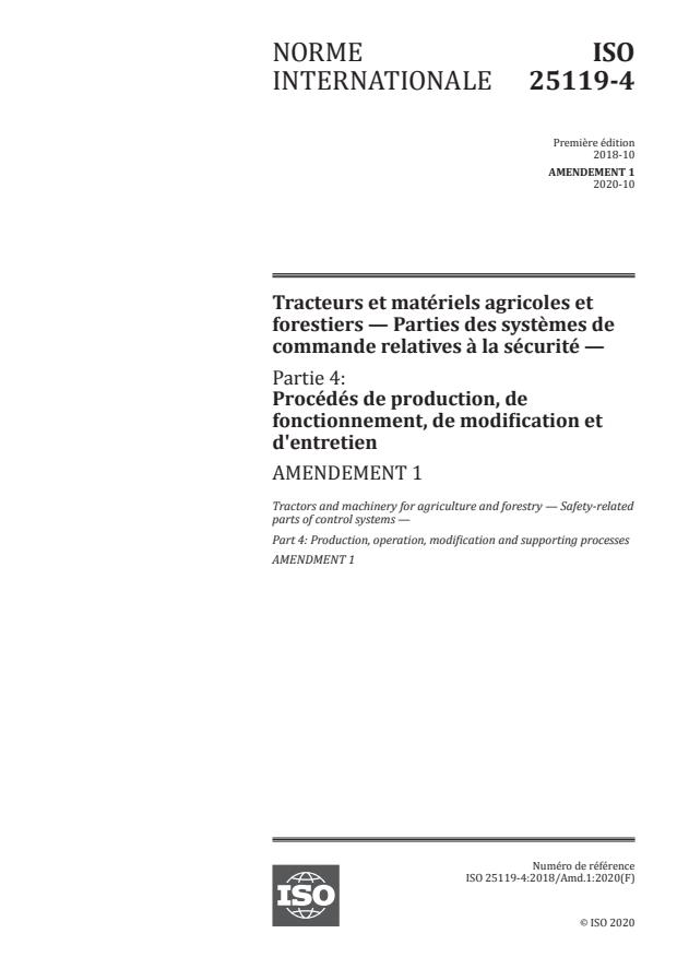 ISO 25119-4:2018/Amd 1:2020