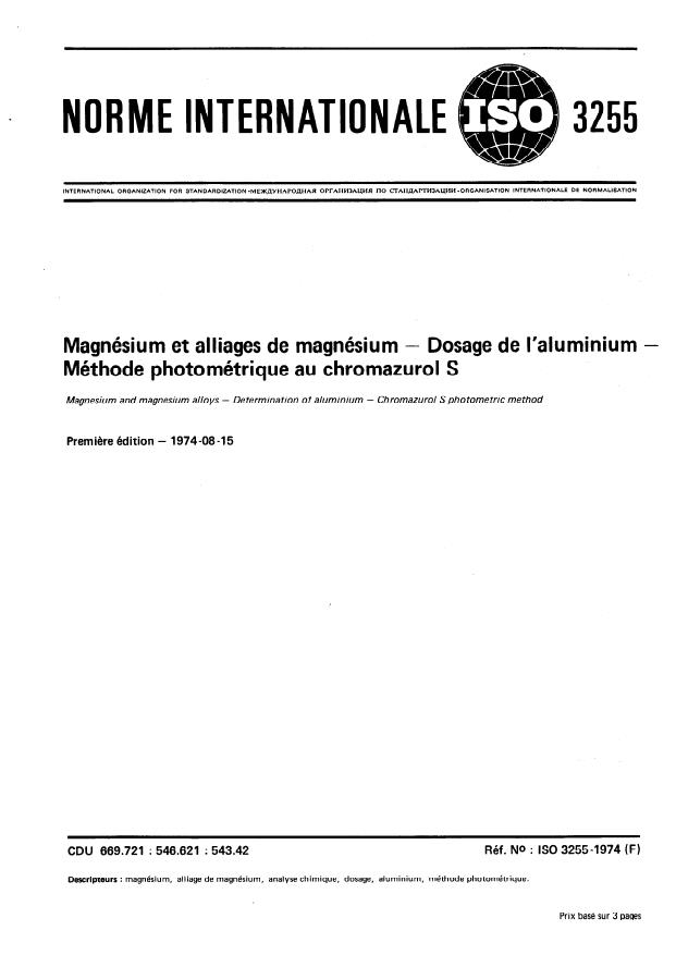 ISO 3255:1974