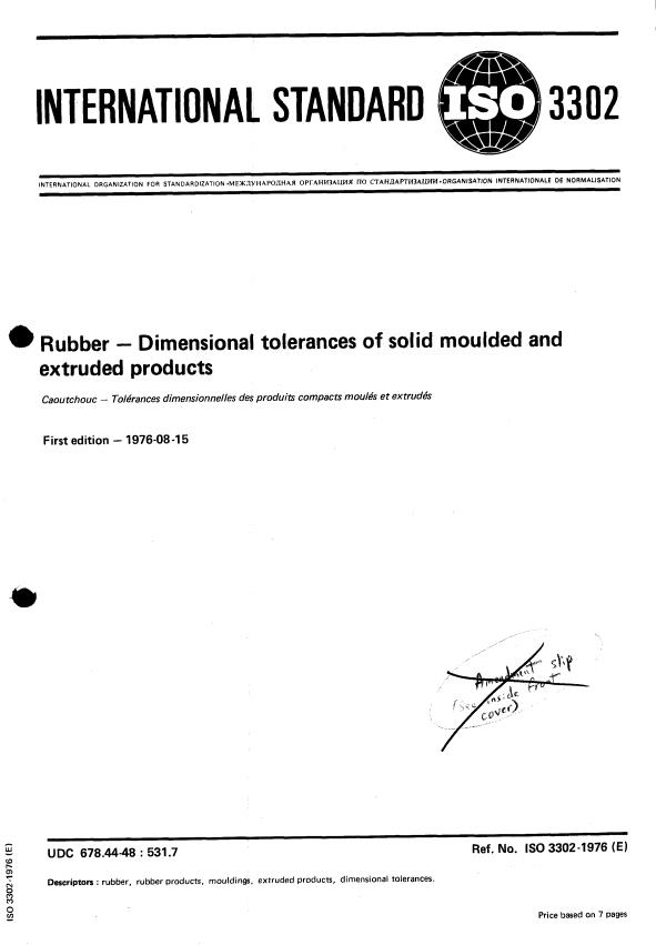 ISO 3302:1976 - Rubber -- Dimensional tolerances of solid moulded and extruded products