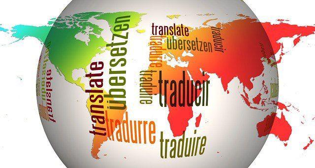 Language resource management and international standards